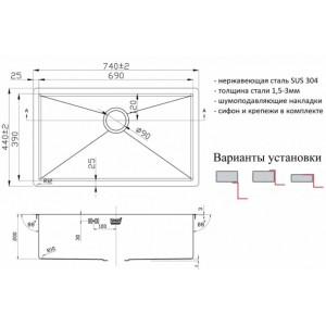 Мойка ZORG R-7444