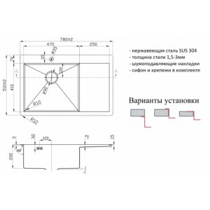 Мойка ZORG R-7851L