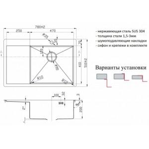 Мойка ZORG R-7851R