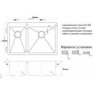 Мойка ZorG INOX R-78-2-51-R