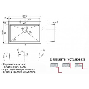 Мойка ZORG R-7551