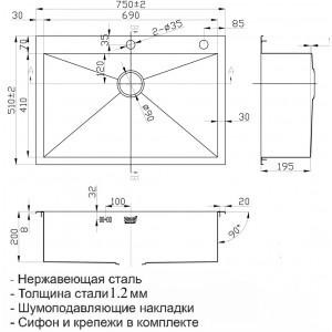 Мойка ZORG X 7551
