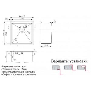 Мойка ZORG RX-4444