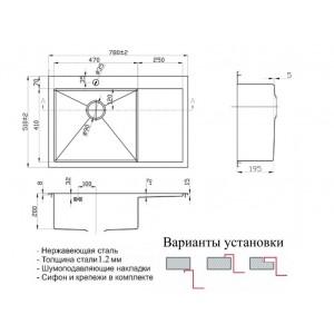 Мойка ZORG SZR-7851-L BR