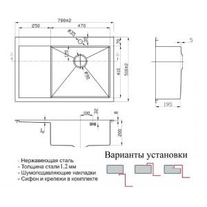 Мойка ZORG SZR-7851-R BR