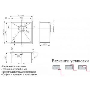 Мойка ZORG X-4444