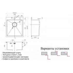 Мойка ZORG X-4551