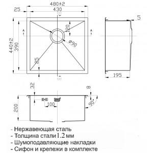 Мойка ZORG X-4844