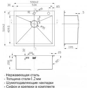 Мойка ZORG X-5951