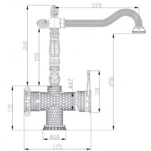 Zorg A 50 KF-Br смеситель