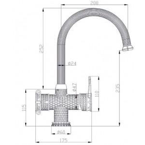 Zorg A 51 KF-Br смеситель