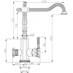 Zorg A 53 KF-Br смеситель