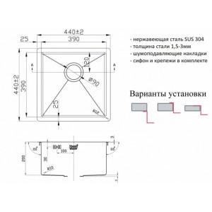 Мойка Zorg PVD 4444 GRAFIT