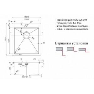 Мойка Zorg PVD 4551 GRAFIT