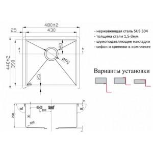 Мойка Zorg PVD 4844 GRAFIT