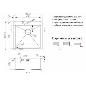 Мойка Zorg PVD 5151 GRAFIT