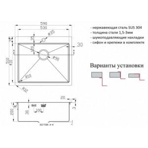 Мойка Zorg PVD 5951 GRAFIT