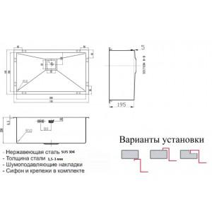 Мойка Zorg PVD 7444 GRAFIT