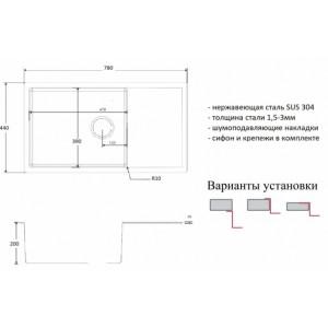 Мойка Zorg PVD 7844 GRAFIT