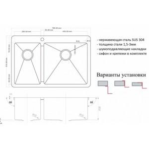 Мойка ZORG SZR 78-2-51 R BRONZE
