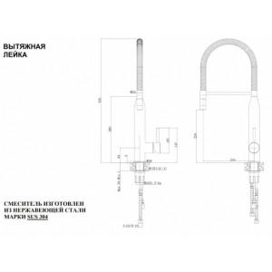 Steel Hammer SH 6022 INOX