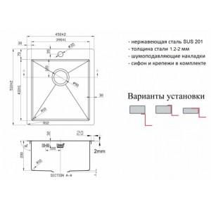 Мойка ZORG ZL R-450510