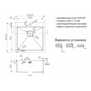 Мойка ZORG ZL R-510510