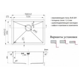 Zorg ZL R-580440