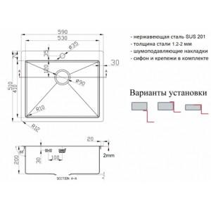 Мойка Zorg ZL R 590510