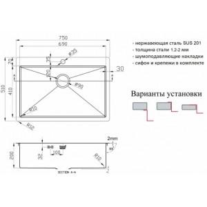 Мойка Zorg ZL R 750510