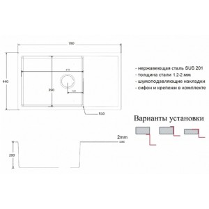 Мойка Zorg ZL R-780440