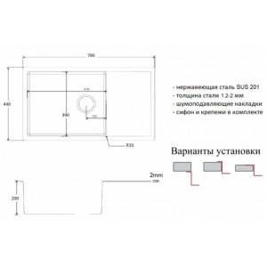 Мойка Zorg ZL R-780440 Grafit