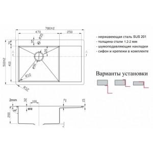 Мойка Zorg ZL R-780510-L Grafit