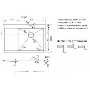 Мойка Zorg ZL R-780510-R Bronze