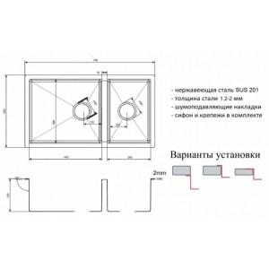 Мойка Zorg ZL 780-2-440 Grafit