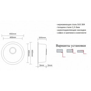 Мойка ZORG ZR-500 сталь